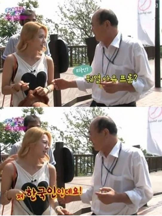 HyoYeon es confundida como extranjera HyoExt01