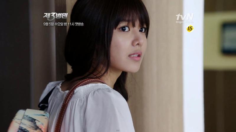 """Soo Young, integrante de Girls' Generation, lista para la transmisión de su primer drama """"The Third Hospital"""" este 5 de septiembre SooTV00"""