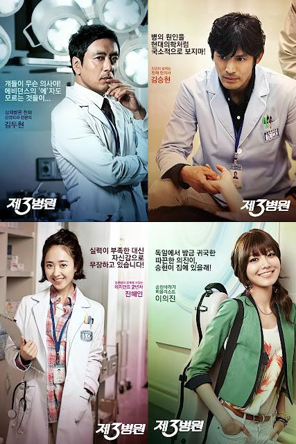 """Soo Young, integrante de Girls' Generation, lista para la transmisión de su primer drama """"The Third Hospital"""" este 5 de septiembre SooTV01"""