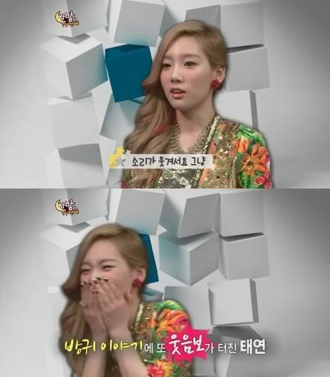 Taeyeon explica porqué se rie de chistes que involucran pedos TaeFlart01