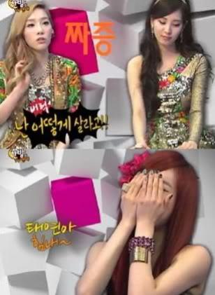 ¿Taeyeon de TaeTiSeo insegura de sus piernas? TaeyeonPiernas01