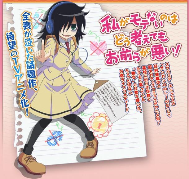 Watashi ga Motenai no wa Dou Kangaetemo Omaera ga Warui! Watamote_zps8582f702