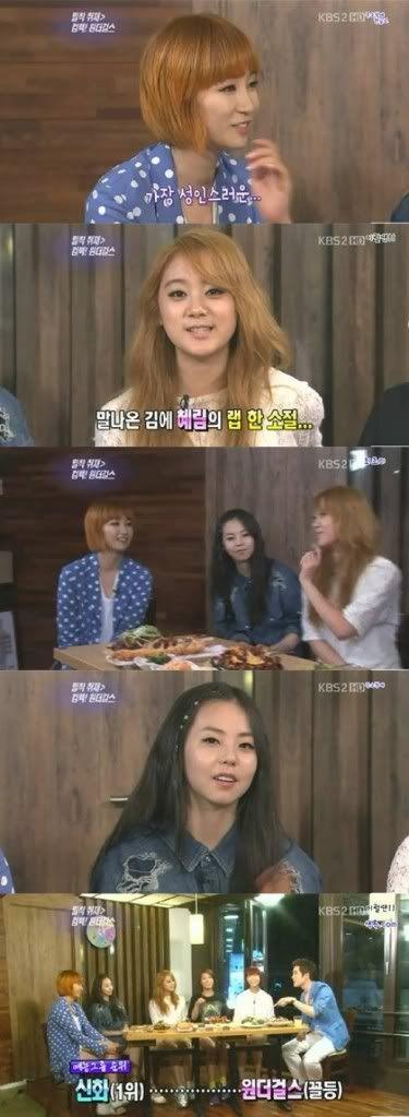 """¿Cómo se siente Sohee tras el final de la regla de """"no tener relaciones""""? WonderGirls00"""