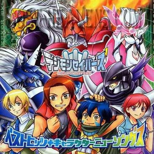 DIGIMON MASTERS ONLINE Digimonsevers1