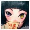 Nippon Sekai : le nouveau monde 8