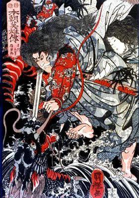 _# Nippon Sekai Susanoo