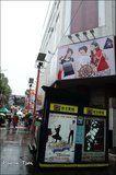 2010-03-13 SHERO PO Taipei autograph Th_122697582ssulKX5LDSC_7944
