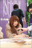 2010-03-13 SHERO PO Taipei autograph Th_122698064W7z7kT7ODSC_8189