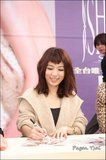 2010-03-13 SHERO PO Taipei autograph Th_122698065Kx6Gy0qpDSC_8193