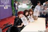 2010-03-13 SHERO PO Taipei autograph Th_122698068T91LHQ1iDSC_8201