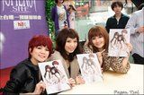 2010-03-13 SHERO PO Taipei autograph Th_122698069V9R1x7hDDSC_8206