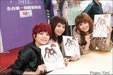2010-03-13 SHERO PO Taipei autograph Th_1226980707YRgGIM2DSC_8211