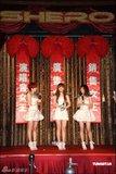 2010-03-25 SHERO conf Th_1