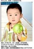 Ella weibo Th_672d7659x9254325aa7f1690