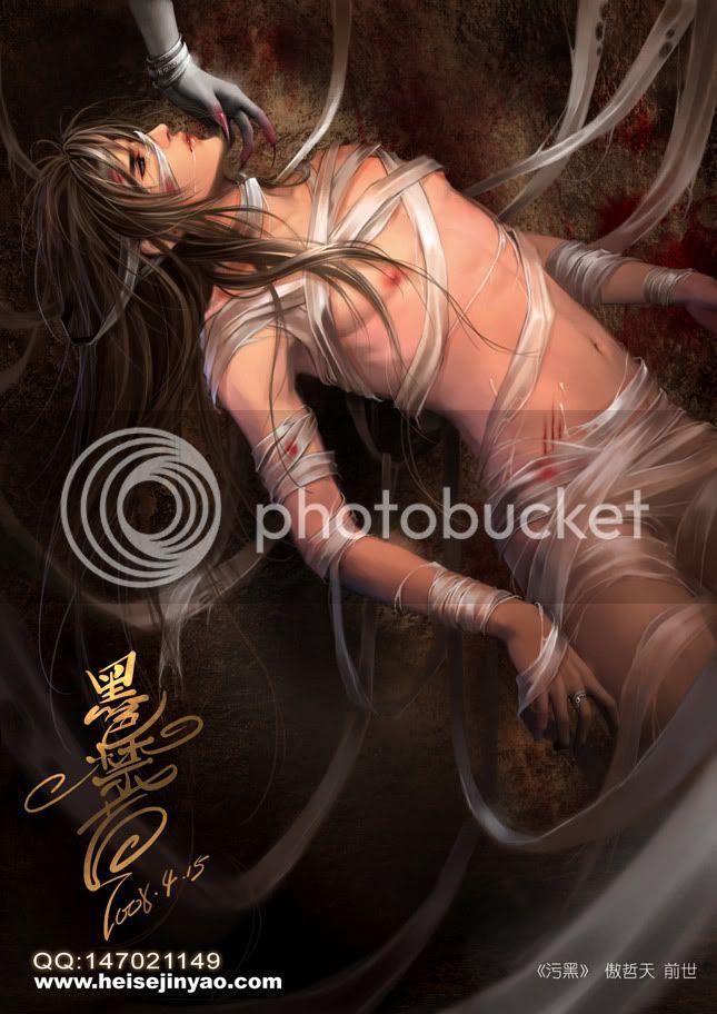 Seneth Valentine Seneth