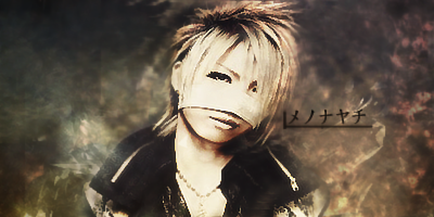 Art Of Zen Reita
