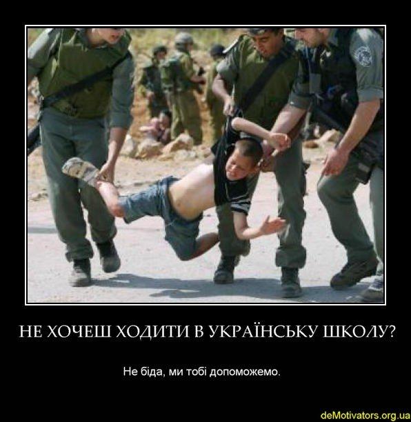 Евроинтеграция Украины - Страница 3 786b03643240e59eaa1437455d5e76b7