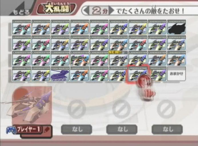 SSBB Character Revisions - Page 3 Super_Smash_Landmaster_by_BatenFan