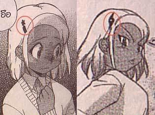 "[Picture] มุขของ การ์ตูน""เคโรโระ""มันมีที่มา มาจากไหน ไปดู (คดีเด็ด) Mou"