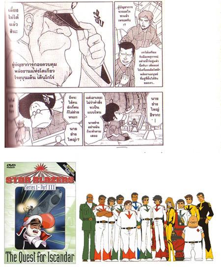 "[Picture] มุขของ การ์ตูน""เคโรโระ""มันมีที่มา มาจากไหน ไปดู (คดีเด็ด) Stbz"