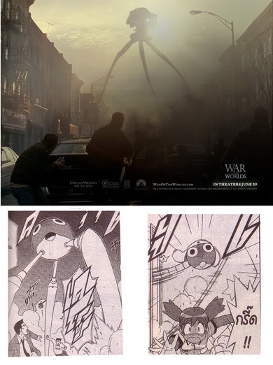"[Picture] มุขของ การ์ตูน""เคโรโระ""มันมีที่มา มาจากไหน ไปดู (คดีเด็ด) Wow"