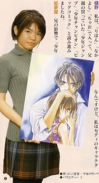 Biografía Hino Matsuri HinoMatsuri