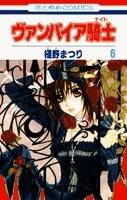[Manga]Vampire Knight Tomo 10/? [MF] Vampirevol06