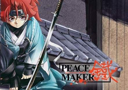 صور انمي اكشن فوق الروعه PeaceMakerKurogane