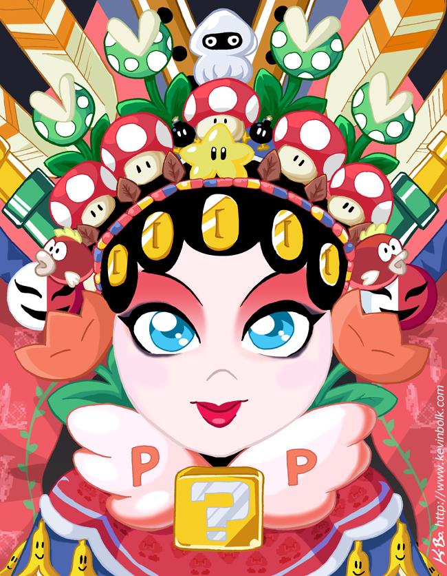 Spam With Pics 2.0 Peking_opera_power_up_princess_by_kevinbolk_zpszkxnzxav