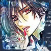تقرير انمي vampire knight Avatar_ivy16