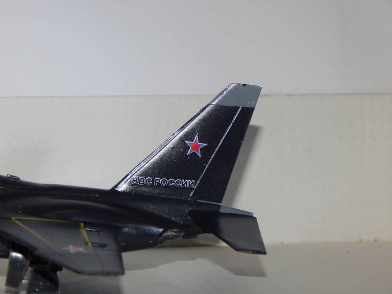 YAK-130  1/72 Amodel  DSCN0063_zpsutpcosde
