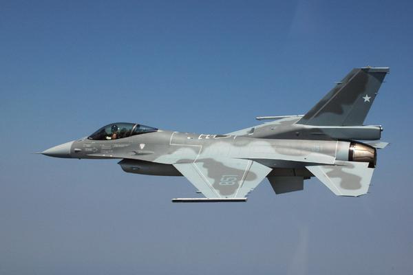 Peace Puma  F16chile009_zpsa24f4c9b