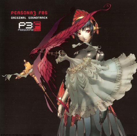 Persona 3 - Burn My Dread Von7720070510015206dc0