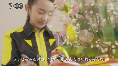 [Gang Spoil] Gobuster : EP 13 THISFILEHASNOSUBSSpec-OpsCellGo-Busters-13FA866A5602-15-05