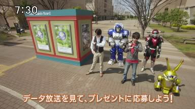 [Gang Spoil] Gobuster : EP 13 THISFILEHASNOSUBSSpec-OpsCellGo-Busters-13FA866A5602-16-07