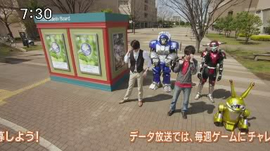 [Gang Spoil] Gobuster : EP 13 THISFILEHASNOSUBSSpec-OpsCellGo-Busters-13FA866A5602-16-11