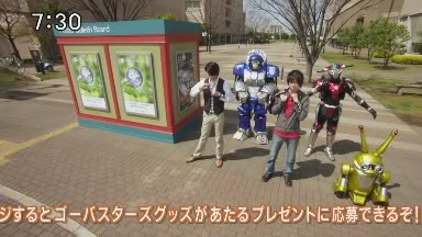 [Gang Spoil] Gobuster : EP 13 THISFILEHASNOSUBSSpec-OpsCellGo-Busters-13FA866A5602-16-16