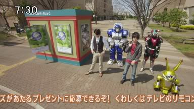 [Gang Spoil] Gobuster : EP 13 THISFILEHASNOSUBSSpec-OpsCellGo-Busters-13FA866A5602-16-19