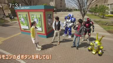 [Gang Spoil] Gobuster : EP 13 THISFILEHASNOSUBSSpec-OpsCellGo-Busters-13FA866A5602-16-24
