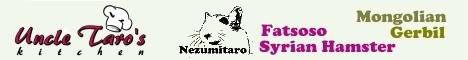 Malaysian Pets Kopitiam Sponsor