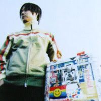 which remix of ÓR is the best? ShinNishimura