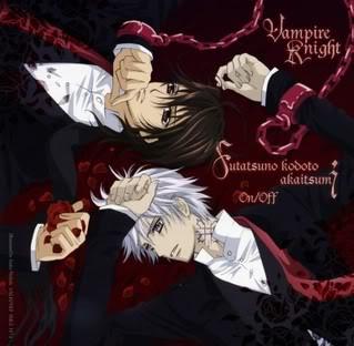LISEROCKBLACK (VAMPIRE KNIGHT) VampireKnightKanameZero