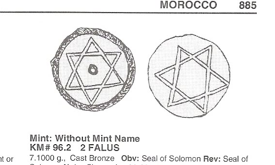 Felús marroquí FalsWC