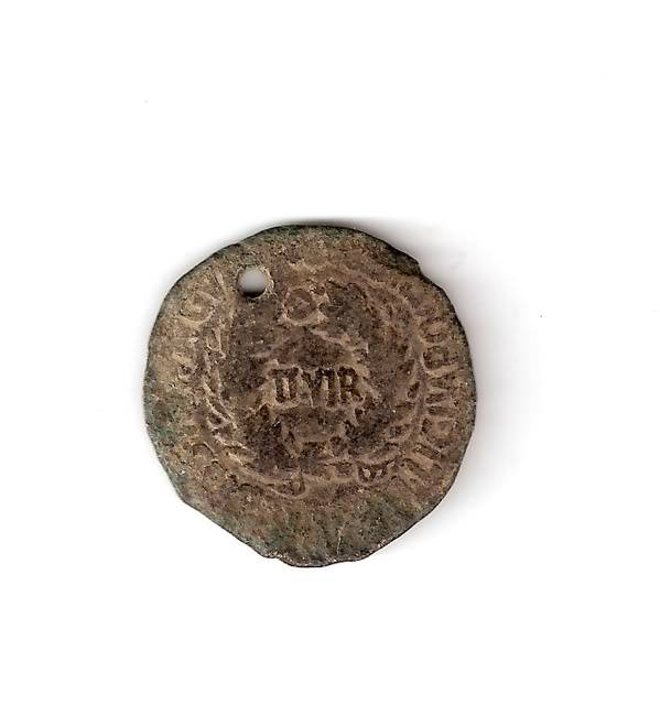 As de Bílbilis, reinado de Augusto. Romanareverso