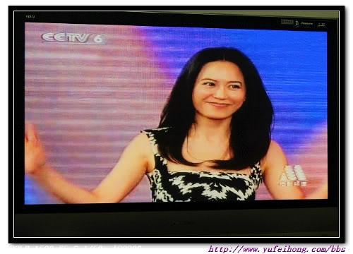 Liên Hoan Fim Bắc Kinh 0000145914_90z75noe18