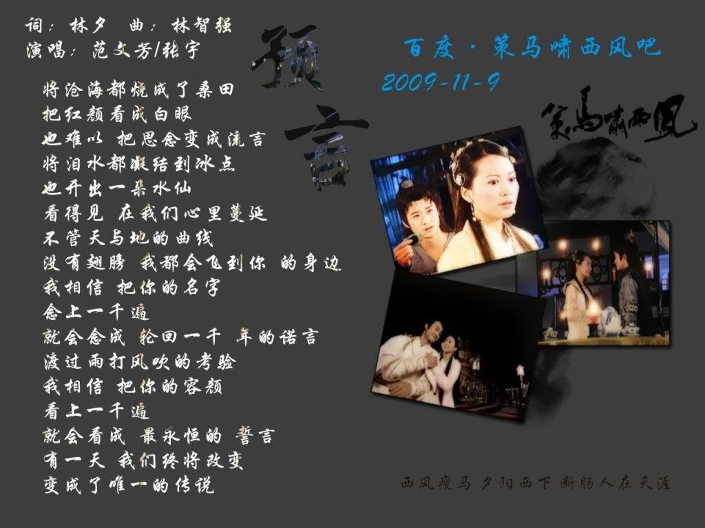 Vó Ngựa Tây Phong - Page 3 85ad411c7aca81a586d6b610