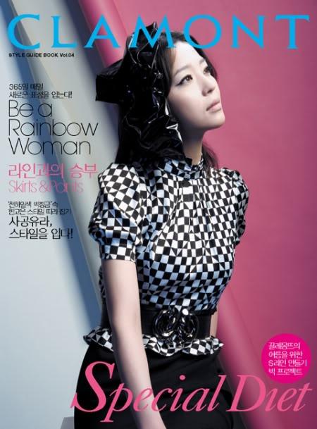 Han Go Eun | 한고은 Han_Go_Eun_001
