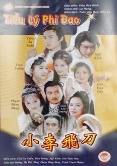 [1999] Tiểu Lý Phi Đao | Legend of Dagger Li | Du Phi Hồng , Tiêu Ân Tuấn , Ngô Kinh , Gỉa Tịnh Văn Legend-Of-Dagger-Li-poster