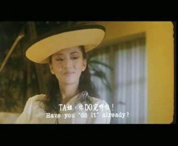 [HK - 1988] The Greatest Lover | Công Tử Đa Tình 00b6d0a28fc4778ecbefd031