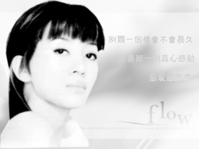 Anita Mui | Mai Diễm Phương [1963 - 2003] 1412477-IhB3Kq7Kdj